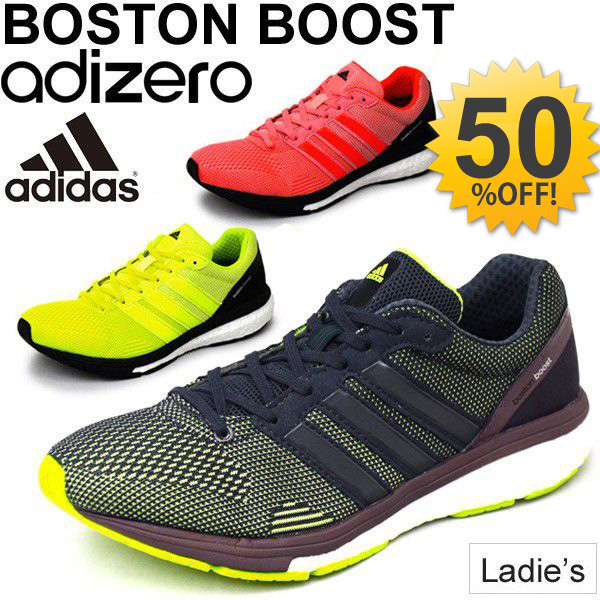 bd217460a47d Adidas  adidas Women s sneakers and running shoes shoes  adizero   Boston  boost  Boston-BW