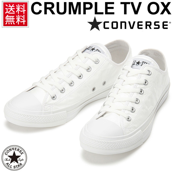 7ff2d472013f9e ... buy converse low cut sneakers converse all star mens womens all star  sauc e tv ox