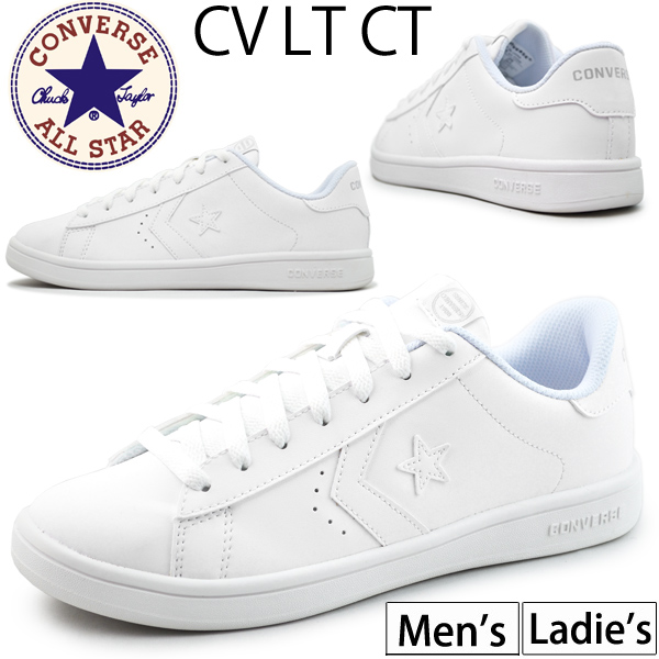 c449c0f234e71 Converse sneakers Chevron star men gap Dis shoes low-frequency cut coat  type white white CONVERSE CV LT CT L casual shoes man and woman combined  use ...