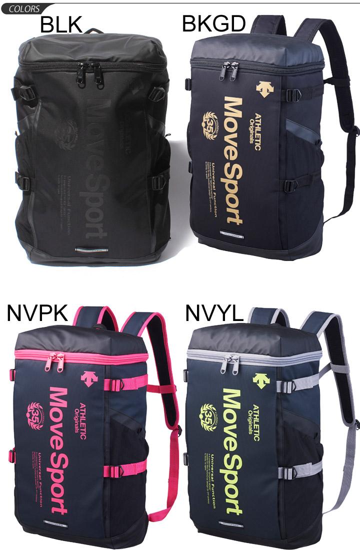 可以下降背包袋方形運動袋男裝中性背包移動體育 /DAC8623