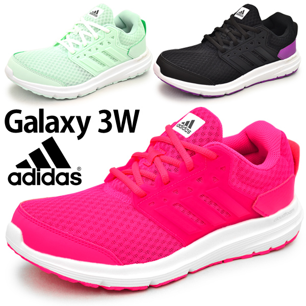 Adidas Women's running shoes adidas Galaxy3 W jogging walking fitness  women's shoes shoes foot width 3E Womens /AQ6562/AQ6560/AQ6559