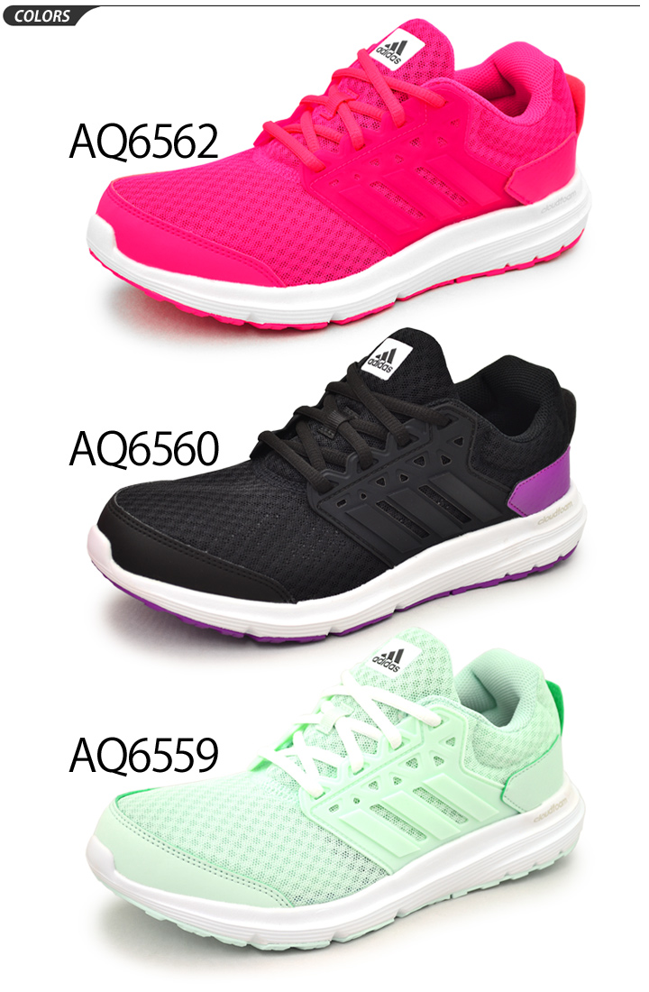 adidas women s shoes