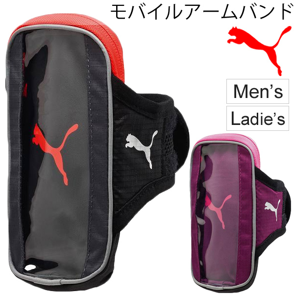 07f123480ae4 WORLD WIDE MARKET  PUMA PUMA armband bag marathon running bags ...