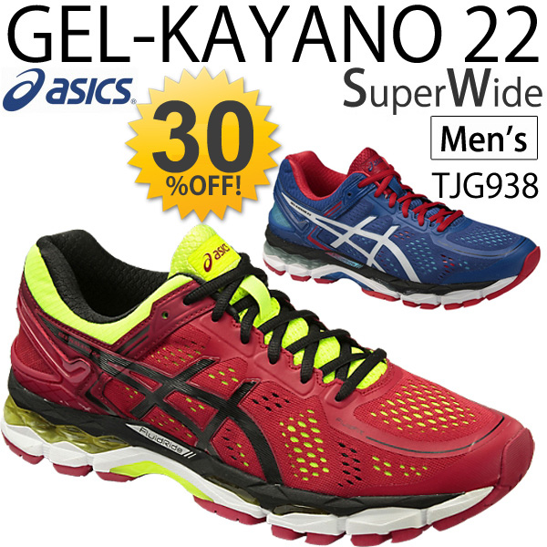 ASICS ASICs mens running shoes GEL-Kayano 22 / GEL-KAYANO22 SW wide wide /  jogging marathon race /TJG938