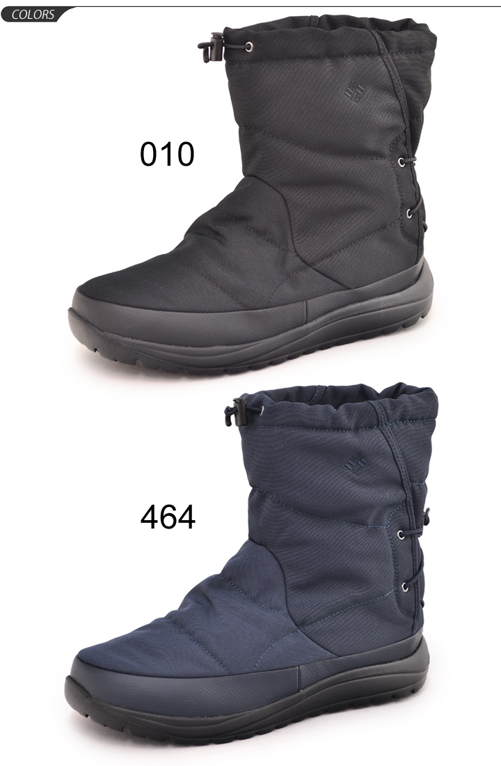 WORLD WIDE MARKET: Colombia winter boots Columbia outdoor
