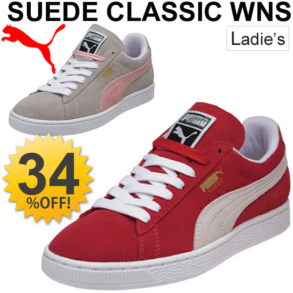 Ladies Shoes and PUMA PUMA women shoes sneakers classic low cut suede classic women's casual shoes 355462