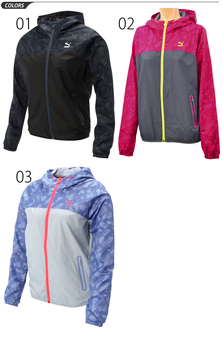 bf8f21c1b837 WORLD WIDE MARKET  PUMA PUMA women s woven jacket windbreaker ...