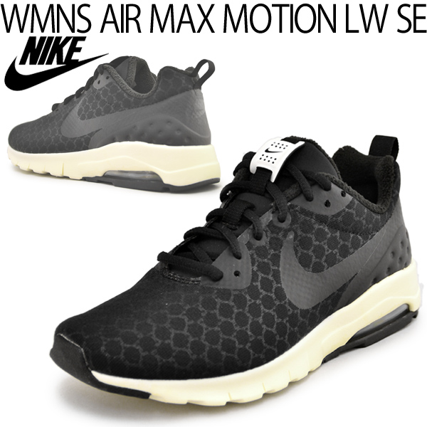 827eabb6fd WORLD WIDE MARKET: Nike Womens sneakers Air Max motion LW SE shoes ...