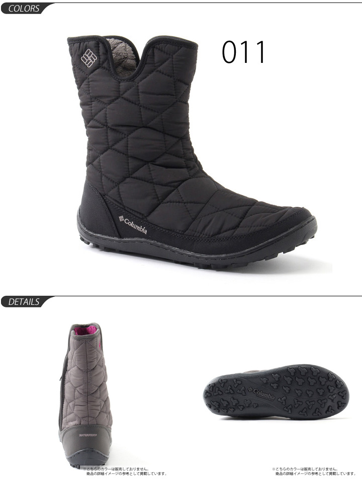WORLD WIDE MARKET: Colombia ladies shoes /Columbia / Minx