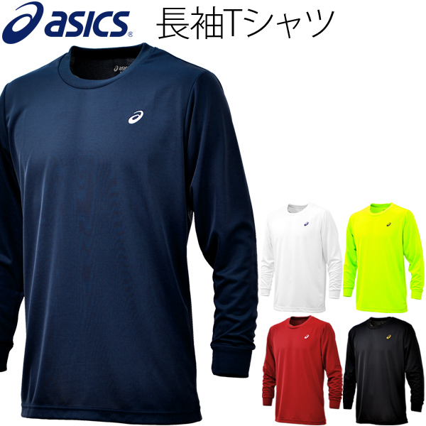 asics long sleeve t-shirt