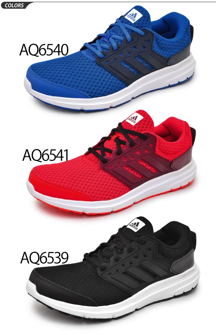 Running shoes adidas /adidas Galaxy3 and Galaxy 3 men's running jogging Trenin