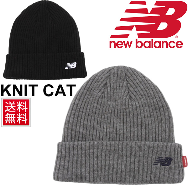 Knit hat ぼうし winter clothing Shin pull everyday wear casual outdoor   JACL6898 for the New Balance newbalance men lifestyle knit cap man 290128a0447