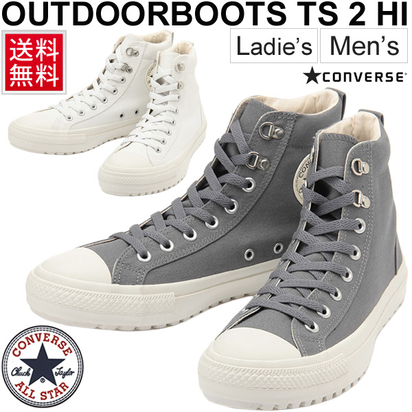 338d0810c808 WORLD WIDE MARKET  Converse higher frequency elimination sneakers ...