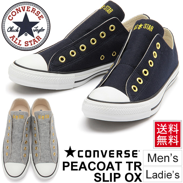 68e80f76d068 Converse sneakers men gap Dis converse ALL STAR ローカカットピーコート TR slip OX all- stars regular article shoes shoes casual shoes PEACOAT TR SLIP OX