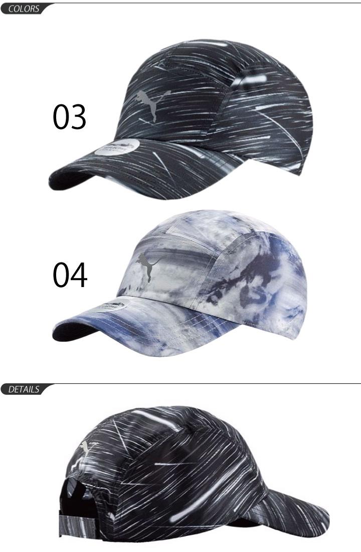 PUMA PUMA mens running Cap Hat AT SPEED Marathon jog sports accessories CAP  and men Puma cat pattern  puma021069 0ca756270993