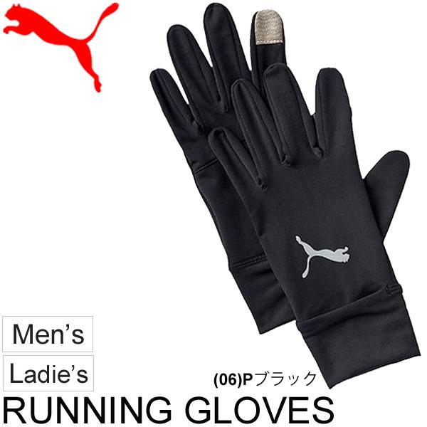 46cf7dbbb897 PUMA running gloves PUMA PR performance gloves jogging walking football  training mens unisex touch-enabled recursive reflection Puma cat men   puma041267