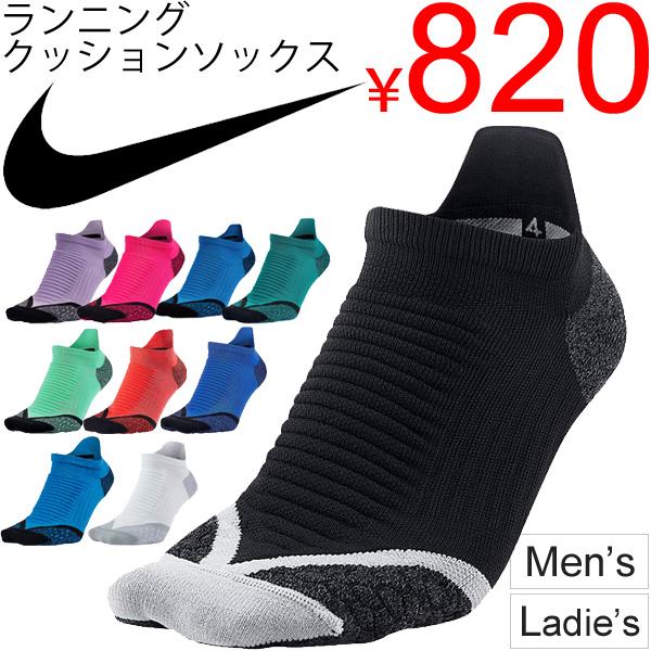 NIKE Nike running cushion socks mens Womens socks jogging Marathon /SX4845