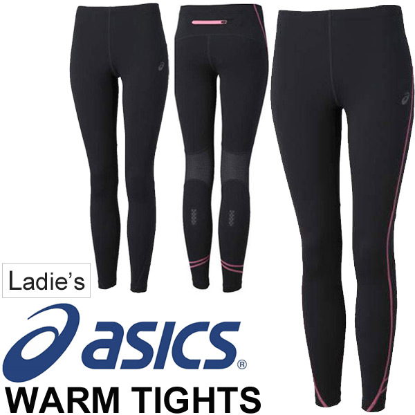 womens running tights asics