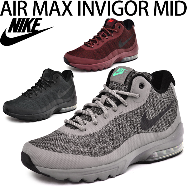 Nike Air Max Sneakers Images À Couper