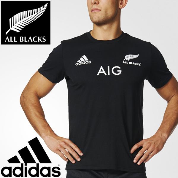 new style e57a2 e4d9d All Blacks adidas men's 1 ST T shirt adidas ALL BLACKS short-sleeved shirts  Rugby sportswear training rugby shirts /BSO72