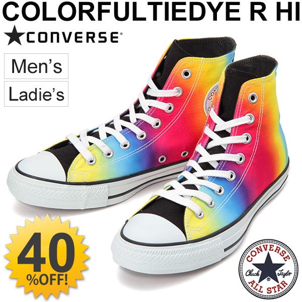 506f0de441ac WORLD WIDE MARKET  Converse converse ALL STAR all-stars colorful tie ...