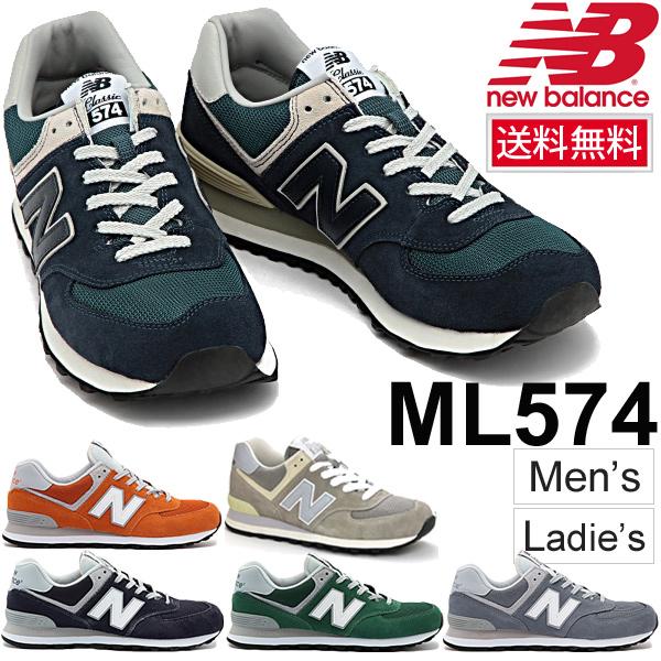 New Balance sneakers NEWBALANCE ML574 men gap Dis casual shoes shoes unisex 23.0 28.0cm regular article light weight town use ML574