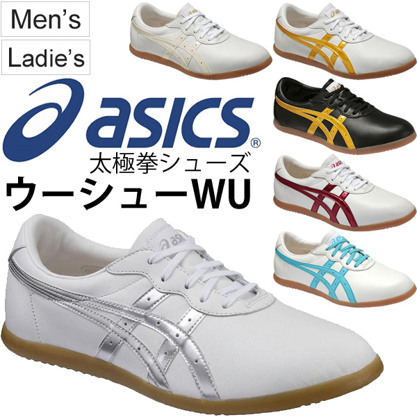 finest selection b6df7 7f64c Tai chi chuan shoes men gap Dis ASICS asics Woo Shoo WU unisex male woman  diet fitness Taichi natural leather man and woman combined use /TOW013