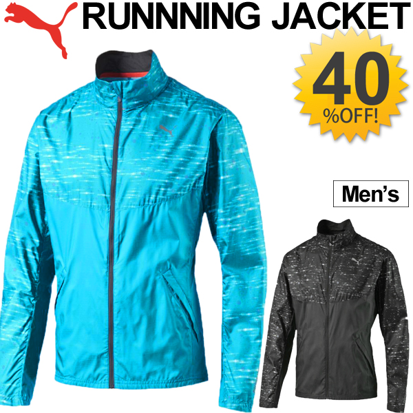 WORLD WIDE MARKET  Puma men running jacket PUMA NIGHTCAT reflector long  sleeves full zip high neck jogging walking man sportswear training gymware   514437 ... 50a6aff36