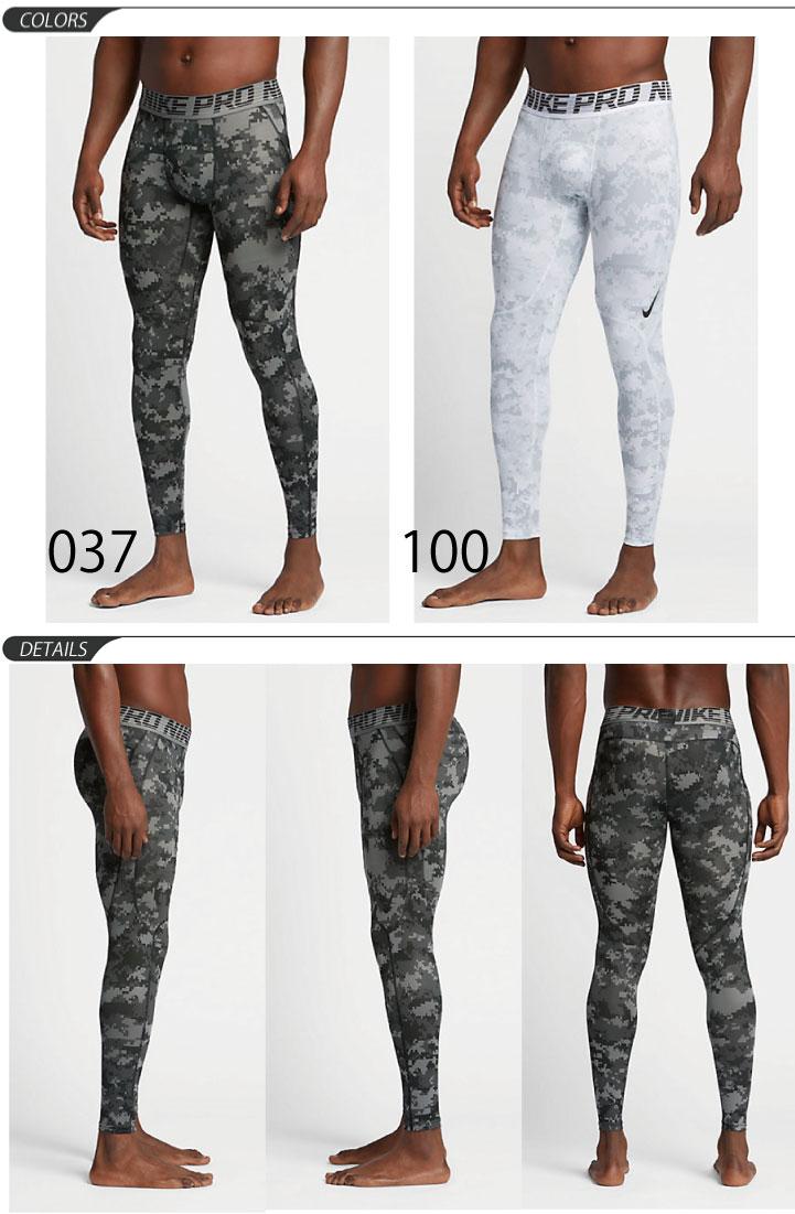 sale retailer f9e56 f144d  Nike NIKE men long tights