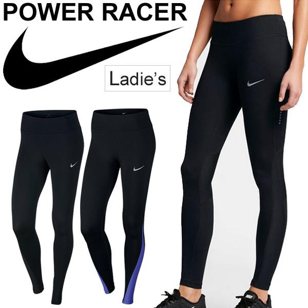565235ced0a9b9 Nike Lady's power racer tights NIKE long tights sports tights ten minutes  length running jogathon woman ...