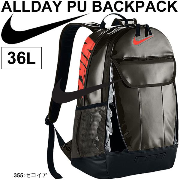 2fbd029b88 WORLD WIDE MARKET  Nike backpack NIKE rucksack 36L sports bag enamel ...