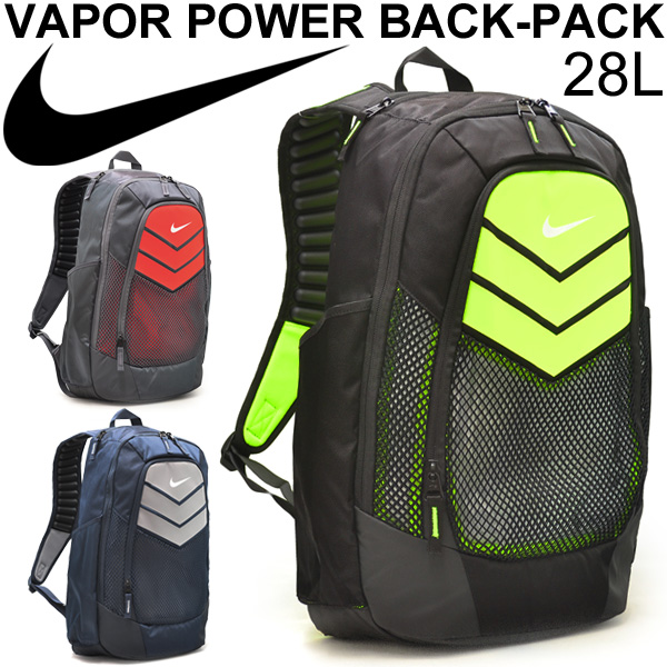 WORLD WIDE MARKET  Nike vapor power backpack 28L NIKE MAX AIR sports ... 7edf4720bd9ca