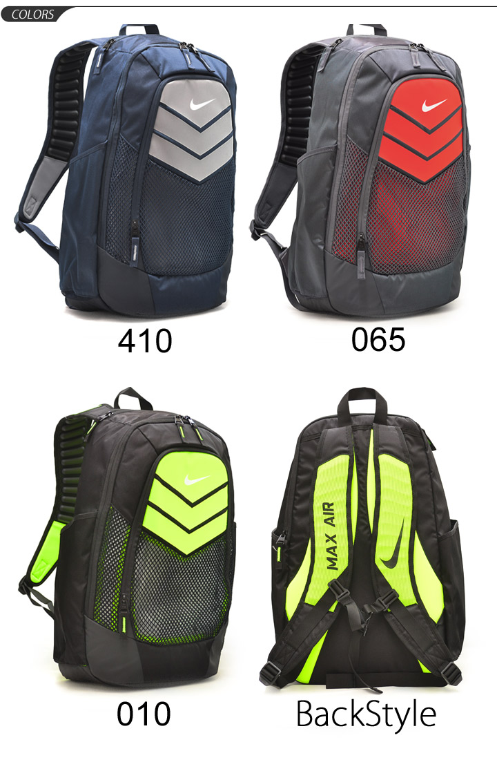 fc9dc2572c WORLD WIDE MARKET  Nike vapor power backpack 28L NIKE MAX AIR sports ...