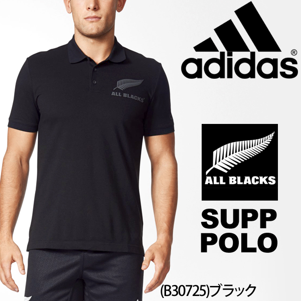 c4c808f9930 Adidas All Blacks men supporter polo shirt adidas ALL BLACKS short sleeves shirt  rugby man sportswear ...