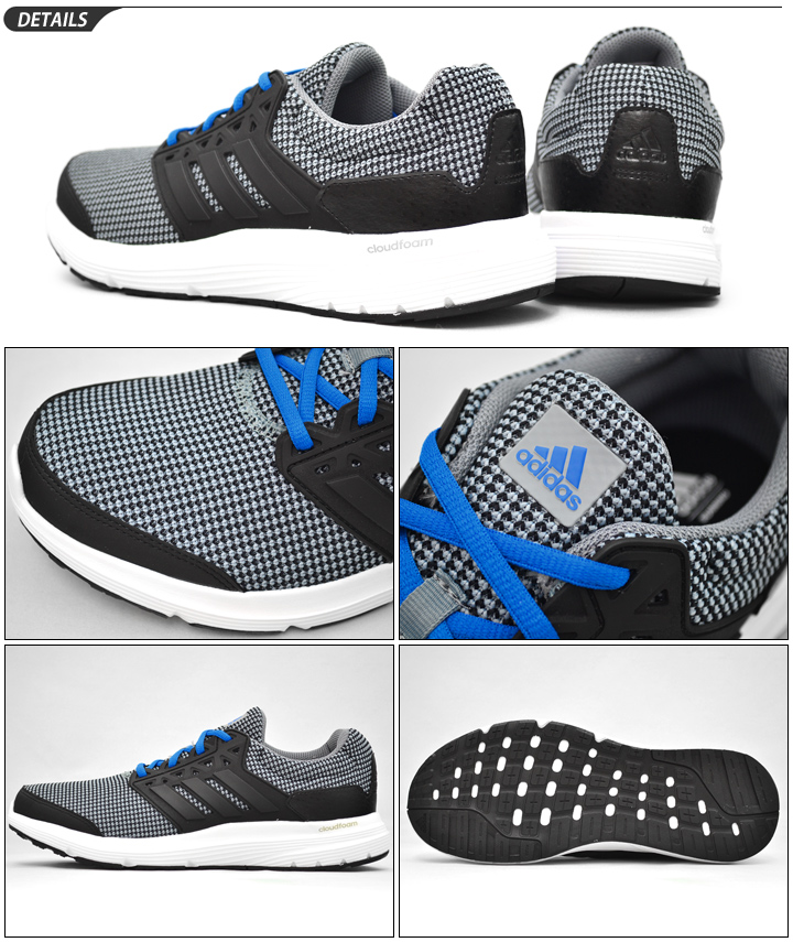 man sport shoes adidas