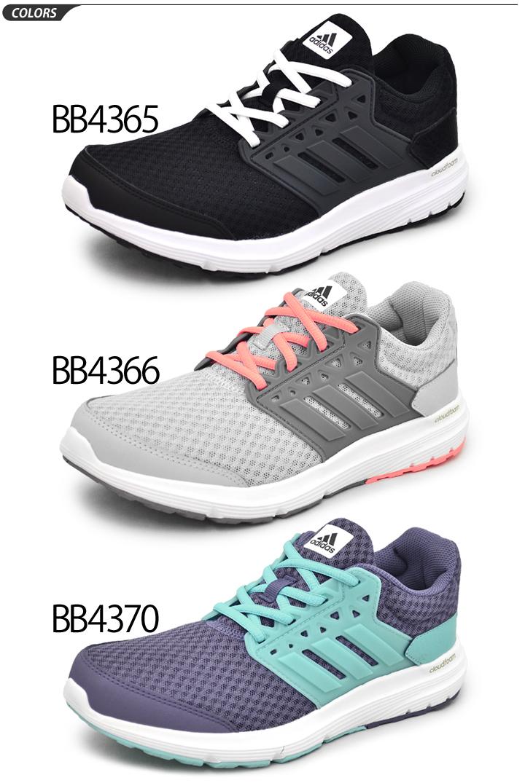 d9853e2af189  Adidas adidas Galaxy 2 W women s running shoes   Galaxy jogging running  walking gym for women women shoes    AF5567 AF5569 AF5571 AF5573 AF5575 GalaxyW