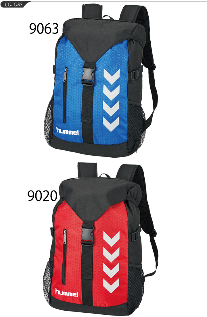 40b15a62804a Soccer Team School Backpacks- Fenix Toulouse Handball