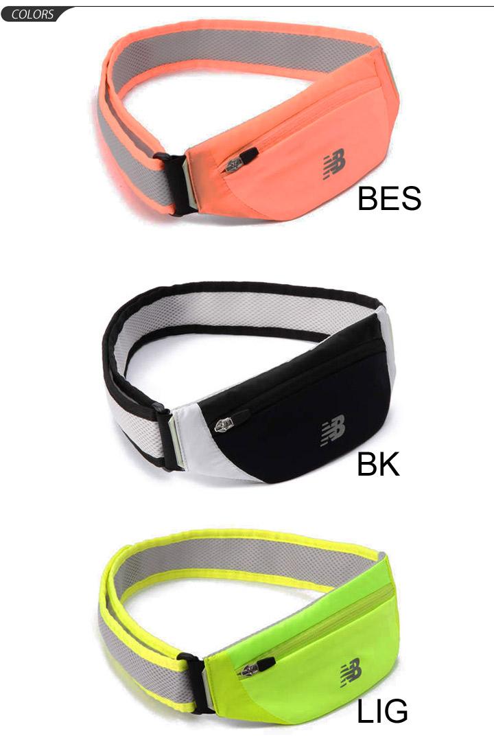 new balance running belt