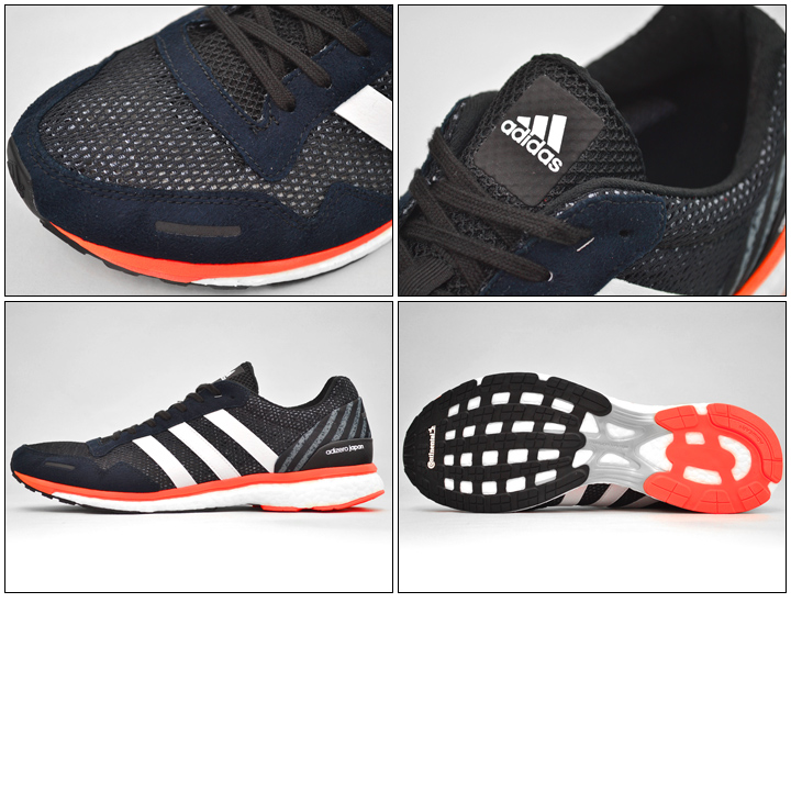 4ee755d01 Men s running shoes adidas adidas  -adizero Japan boost BOOST shoes sneaker   M29708