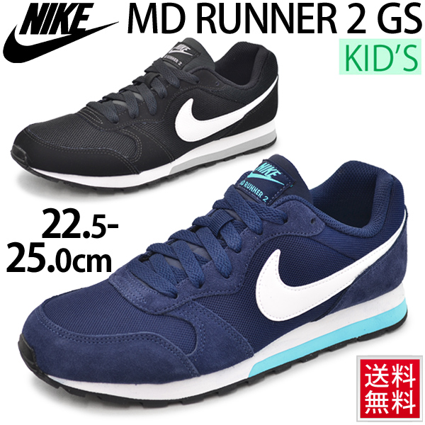 NIKE Md Runner 2 (GS) 807316 410 Obsidian Blue Nebula