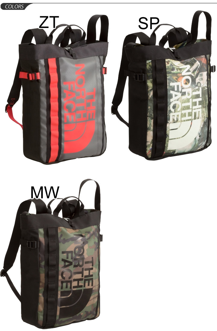 [THE NORTH FACE BC fuse box Thoth]