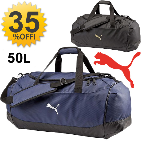 9307963442371b WORLD WIDE MARKET: Puma PUMA training J duffel bag medium size 50L ...