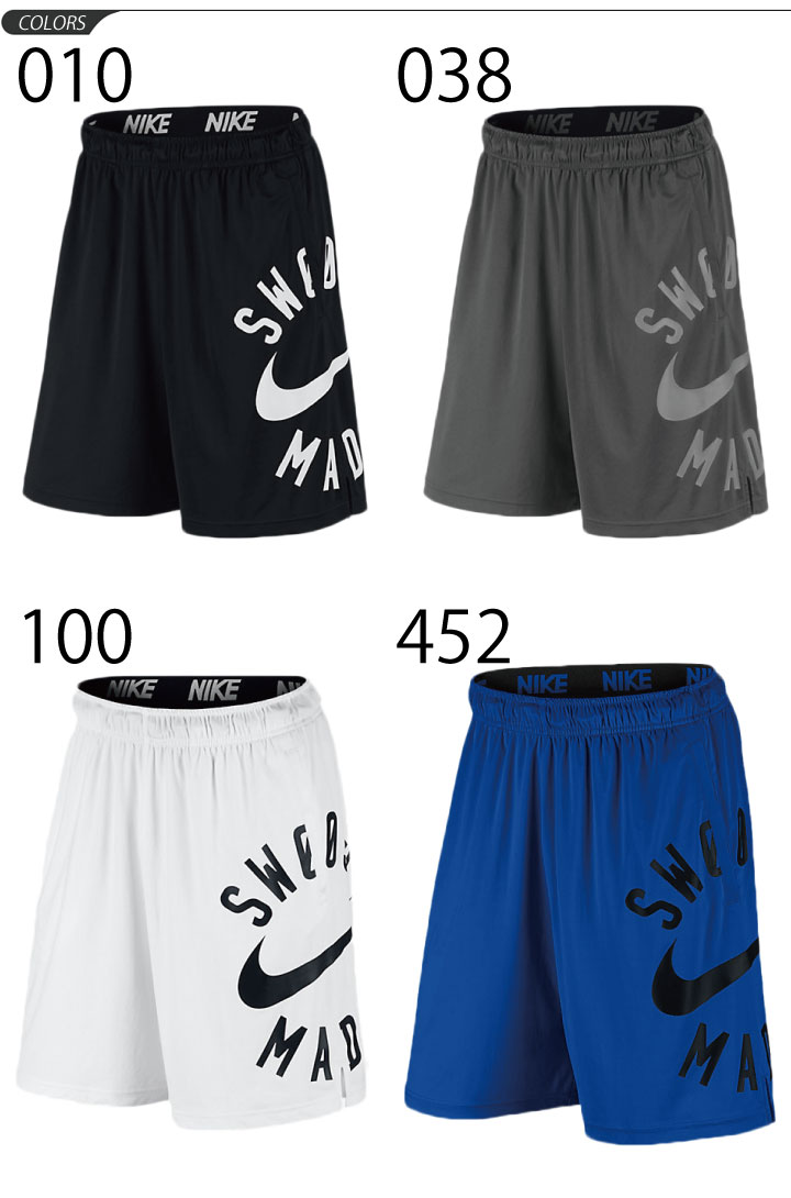 Nike men short pants NIKE SWOOSH MADE half underwear DRI-FIT トレーニンングジムランニング man sportswear logo shorts /833270