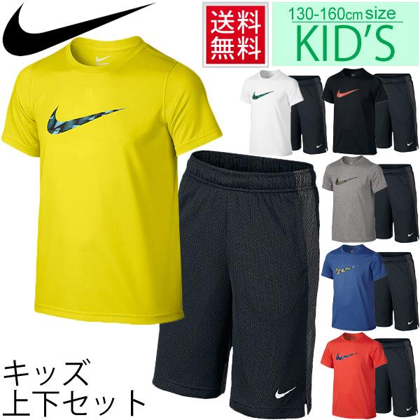 b8b4d4f3d It is previous preparation /838197-810452 in Nike Jr. short sleeves T- ...