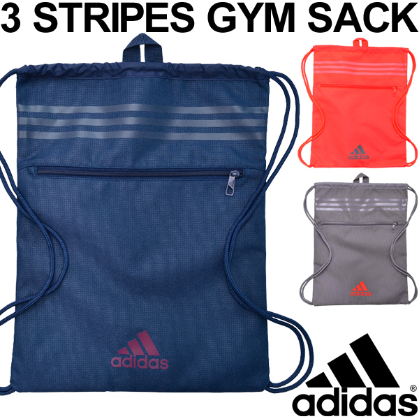 6daf3cb101ec Gym bag Adidas adidas gym case knapsack sports bag 14L drawstring purse bag  subbag gym club activities trip 3 stripe men gap Dis kids bag  BFP30