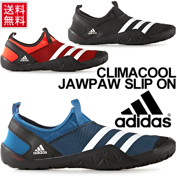 mens adidas water shoes