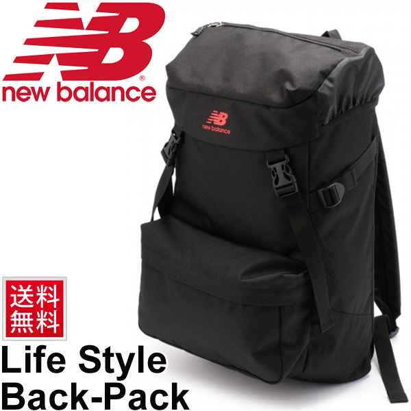 WORLD WIDE MARKET  Backpack new balance New Balance rucksack day ... 71fcda38a69a0