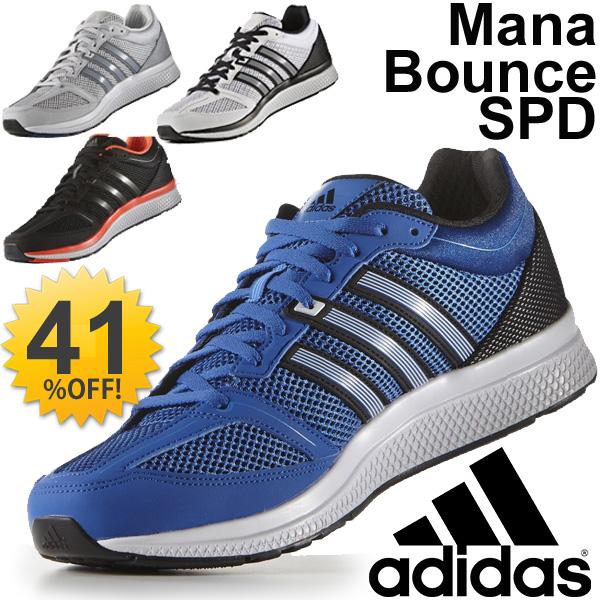 85ba16420 Adidas adidas men s running shoes Mana bounce speed men s race training  marathon sub 4 Sub 5 track bounce SPD Mana racing shoe  B72974 B72975  B72976 B72977