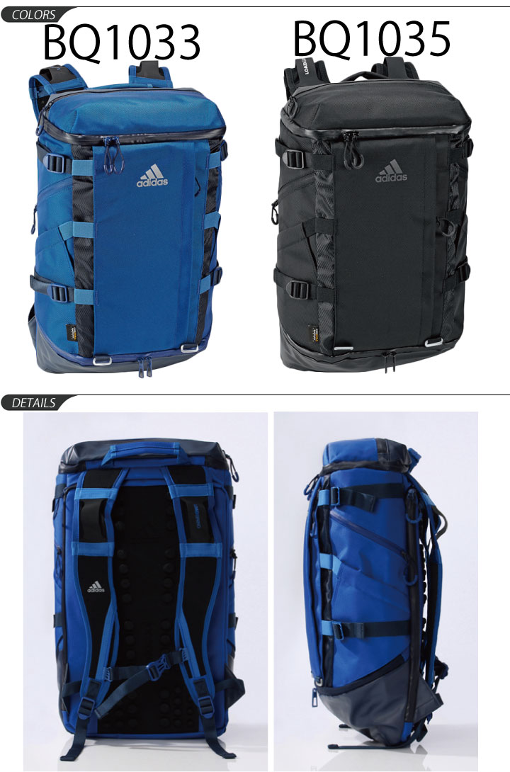 dcdd573a7e52 WORLD WIDE MARKET  Backpack Adidas adidas OPS GEAR rucksack day pack ...