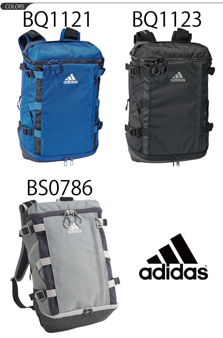9dbbdf6555 WORLD WIDE MARKET  Backpack Adidas adidas OPS rucksack day pack 20L ...